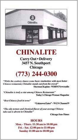 A page from the menu of the Chinalite restaurant in Chicago